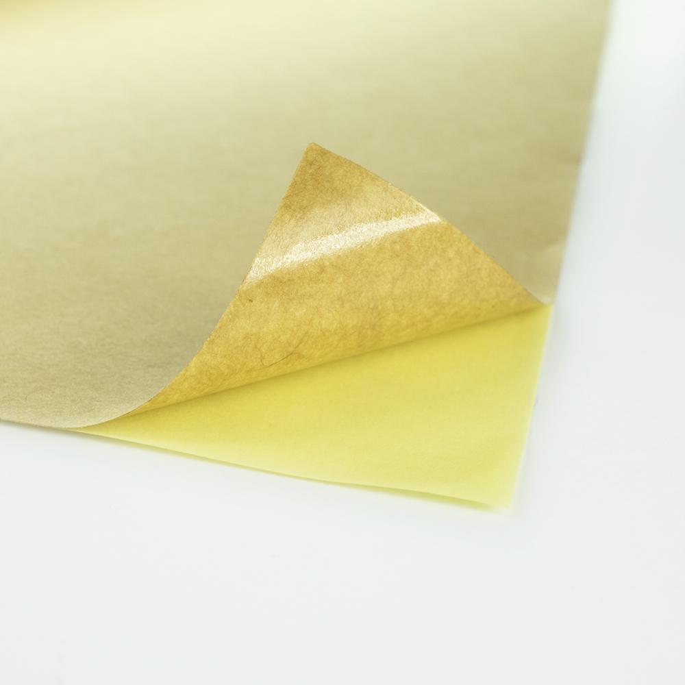 Kraft Paper Sticker – Matt
