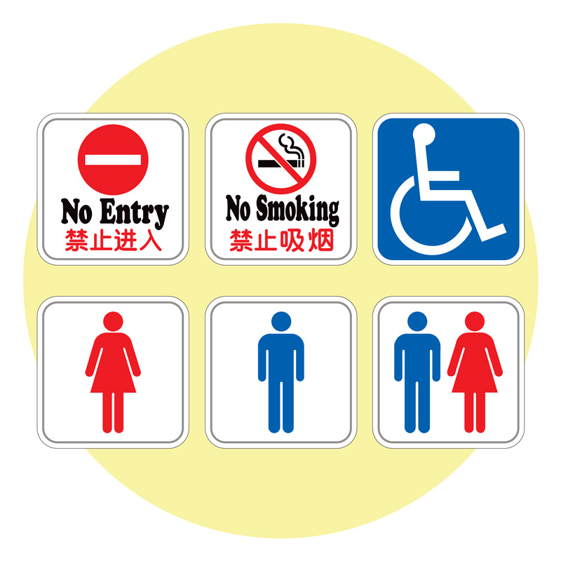 Ready Sign - 150mm x 150mm