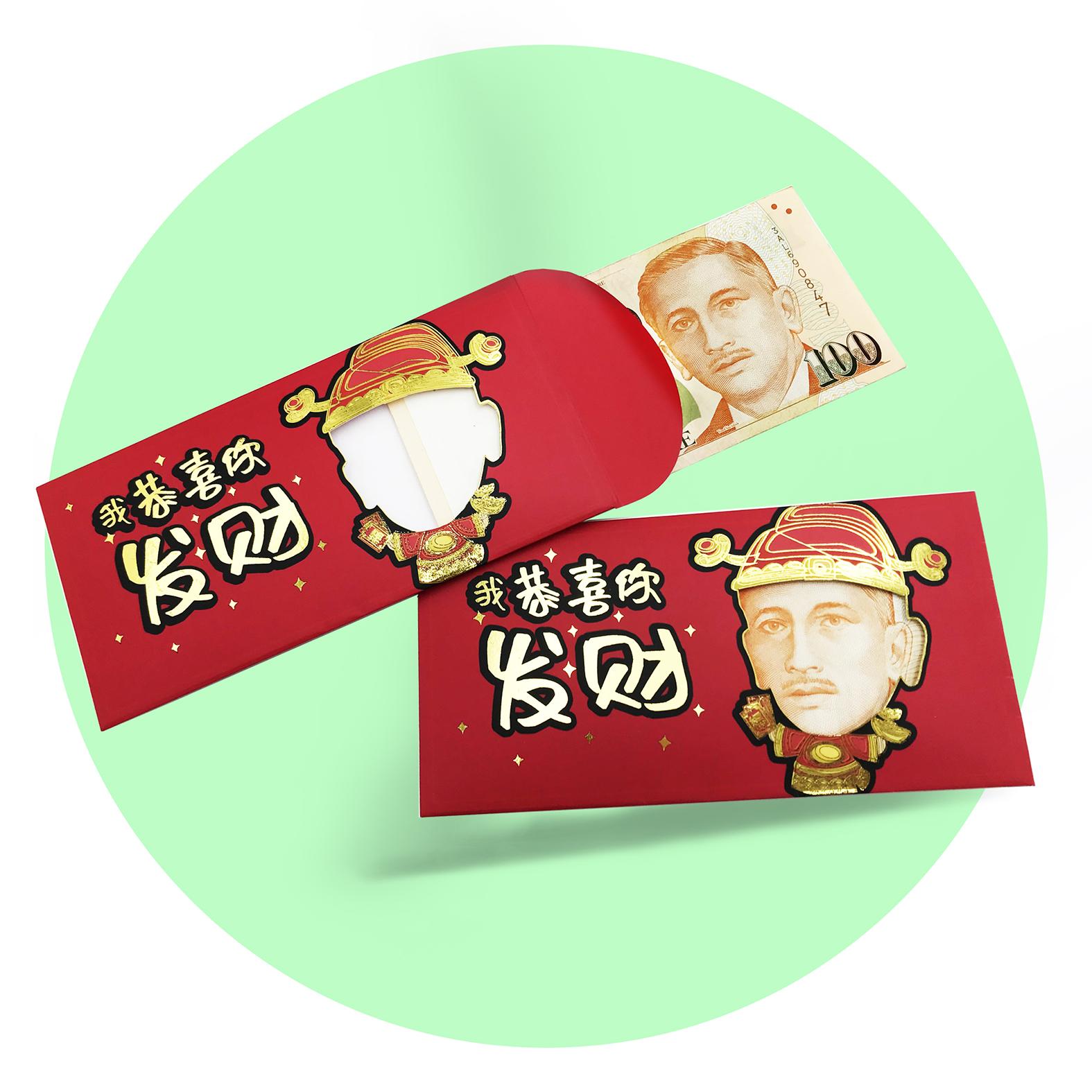Red Packet (Hong Bao) 1 set 2pcs