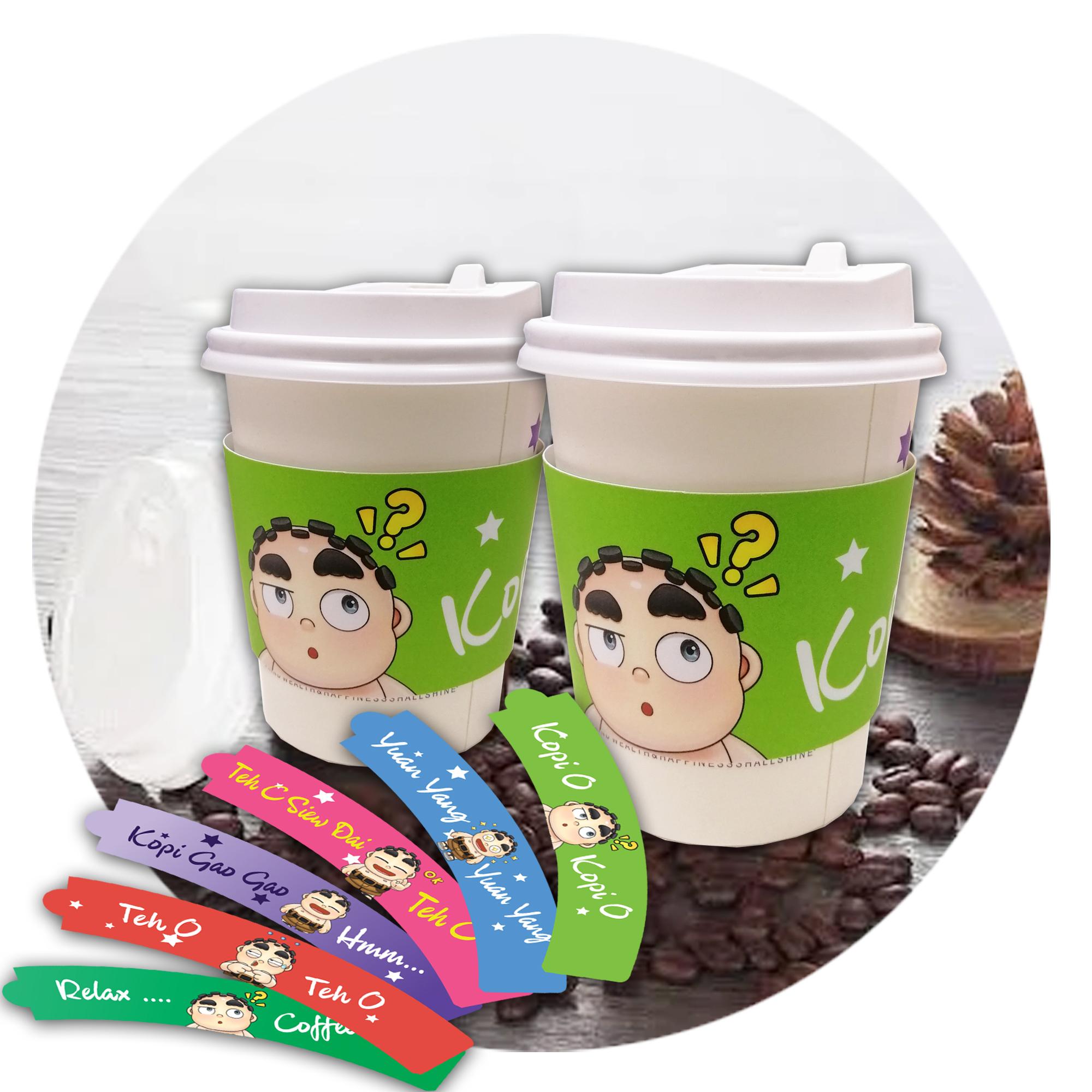 Cup Sleeve (1set 6pcs)
