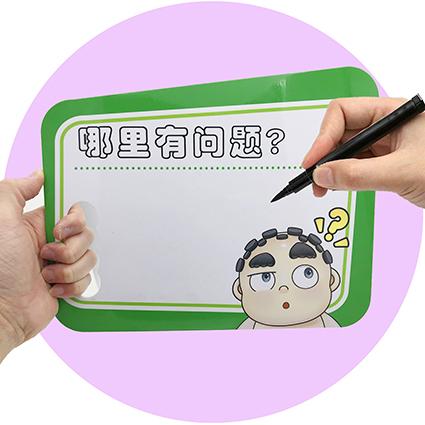 Printed Handheld White Board