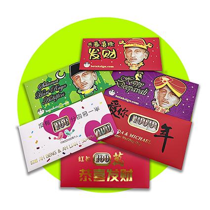 Red Packet (Ang Bao) 1 set 2pcs
