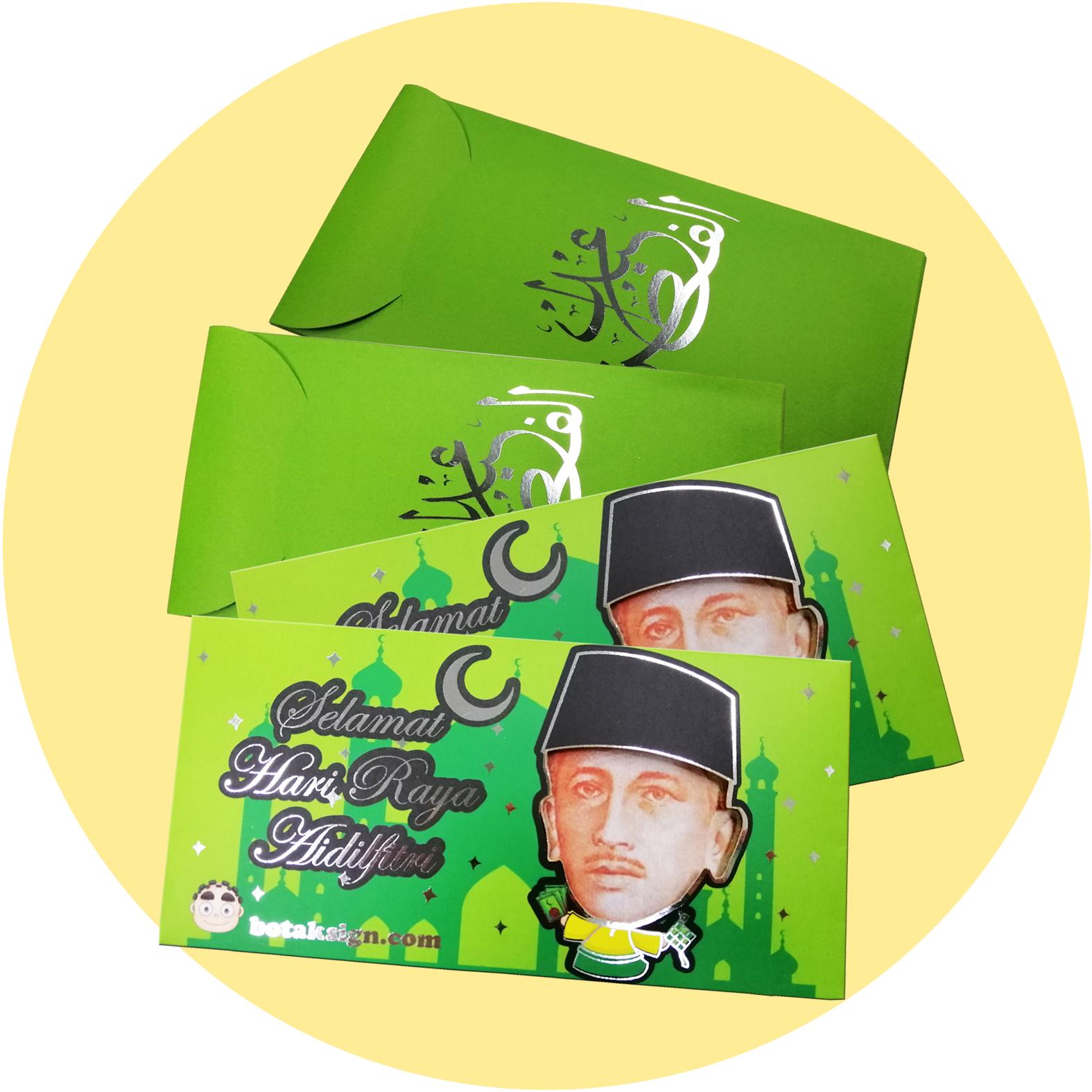Creative Hari Raya Money Packet/ Wedding Money Gift Packet